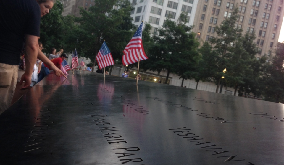 National 9/11 Memorial Reflecting Pool Inscriptions