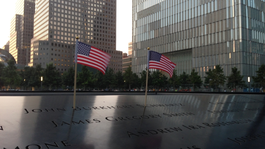 National 9/11 Memorial Reflection Pool Inscriptions